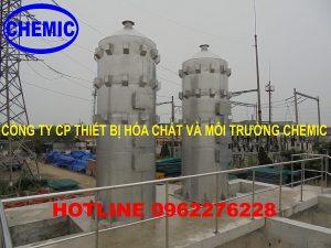 Hình ảnh tháp oxy hóa cao tải